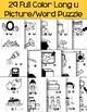 Long u Pattern Puzzles