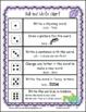 Long u Word Work Games and Activities