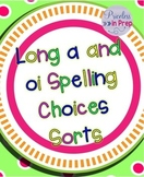 Long vowel ai oi spelling choice picture sorts