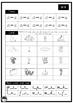 Long vowels / Split digraphs INDEPENDENT phonics work books  VIC MOD CURSIVE