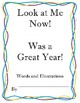 Look At Me Now! An End-of-the-Year Student Book