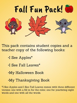 Fall Fun Pack!