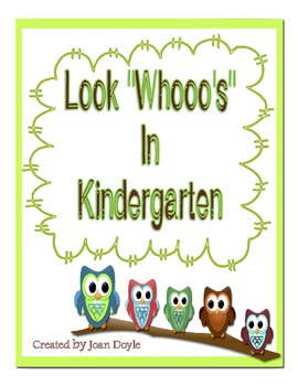 Look Whooo's In Kindergarten  {Back to School Owl Theme Me