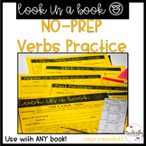 Verb Practice Worksheets | NO PREP Action & Linking Verbs Worksheets, Grammar