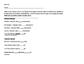Loosen Up! Marking Sheet