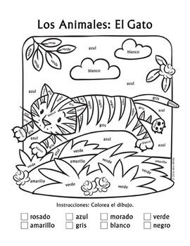 Los Animales de Granja El Gato Spanish Colors Color-by-Word Cat Farm Animal Pet