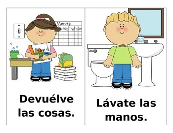 Los Buenos Modales Behavior Reminders SPANISH