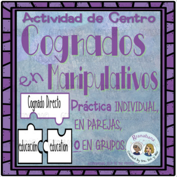 Los Cognados en Manipulativos * Puzzle Pieces for Cognates
