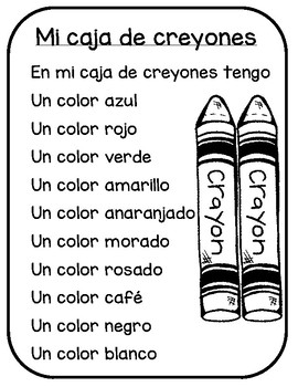 Beginning of the year/ Los Colores