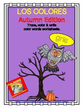 Los Colores -SPANISH COLORS Autumn trace & color worksheets