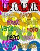 Los Colores - Colors in Spanish Adult Coloring Page