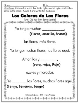 Los Colores - Colors in Spanish.  Printables, poem, posters, flash cards, game.