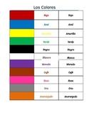Los Colores - Shelf Work