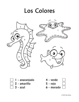 Los Colores - Spanish Colors Color by Number Worksheets / Coloring Pages