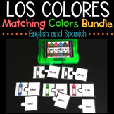 Los Colores & Colors - Learning Colors in Spanish & English Bundle