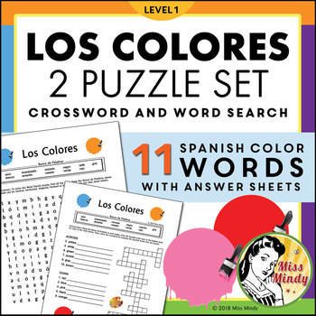 Spanish Colors (Los Colores) Word Search Puzzle Worksheet