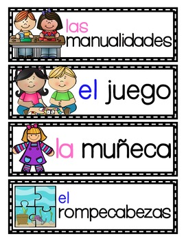 Los Juguetes: A Writing Center and Word Wall Set in Spanish
