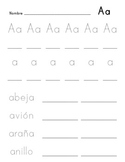 """Los Libritos"" Spanish Letter and Word Writing Worksheets"