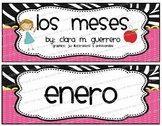 Los Meses in the Perfect Combination Zebra & Pink with a D