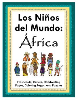 Los Ninos del Mundo: Africa - Activity Bundle