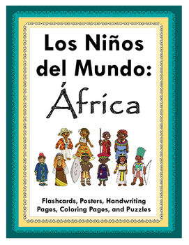 Los Ninos del Mundo: Africa - Activity Bundle