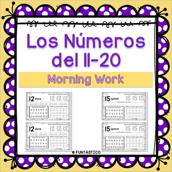 Numeros 11-20 Teaching Resources | Teachers Pay Teachers