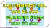 Los Números del 500 al 100. / PPT. con audio.