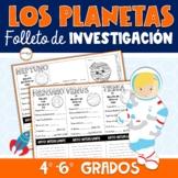 Los Planetas: Folleto de Investigación