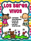 Los Seres Vivos - Spanish Living things unit