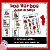 Los Verbos Verbs in Spanish Bingo Game