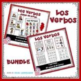 Los Verbos Verbs Bundle in Spanish