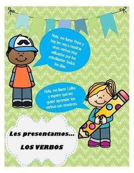 Los Verbos free sample!