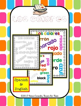Los colores ~ Coloring activities and posters
