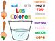 Los colores - Colors {INTERACTIVE NOTEBOOK} INK SAVER -Fil