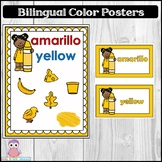 Los colores Bilingual Color Posters