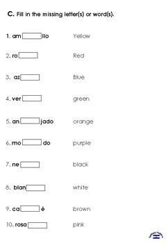 Los colores TEST 2nd grade