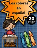 Los colores en espanol (Colors in Spanish)