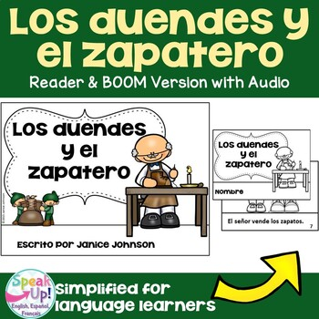 Los duendes y el zapatero Spanish Elves & the Shoemaker Si
