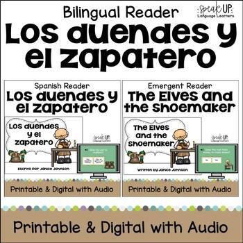 Los duendes y el zapatero ~ The Elves & the Shoemaker Readers {Bilingual}