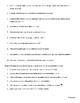 Los modales en la mesa / lectura / vocabulario /preguntas
