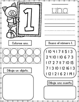 Los numeros 1-10:  Hojas de practica para Kindergarten