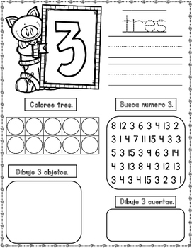 Los numeros 1-20:  Hojas de practica para Kindergarten