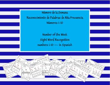 Los numeros en palabras - Number Word Worksheets in Spanish