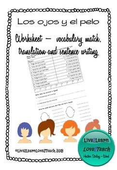 Los ojos y el pelo (worksheet)