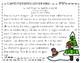 Los petirrojos: un cuento fantástico con animales y un tex