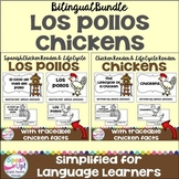Los pollos /el ciclo de vida ~ Chickens Reader & Life Cycle Reader {Bilingual}