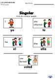Los pronombres personales 3rd grade