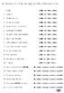 Los pronombres personales TEST 3rd grade
