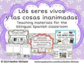 Los seres vivos y las cosas inanimadas / Living & Non-Living Kinder Materials