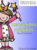 Los sónidos mágicos {Beginning Sound Centers in Spanish }